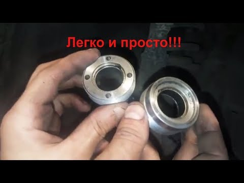 Ремонт рулевой рейки Хонда Аккорд. Как убрать стук в рулевой рейке Honda accord 8