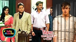 getlinkyoutube.com-Kartik Goes To JAIL, But Gets A BAIL | Yeh Rishta Kya Kehlata Hai