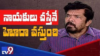 Posani Krishna Murali In Encounter With Murali Krishna - AP Special Status - TV9