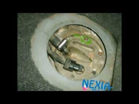 Как снять бензонасос на Daewoo Nexia