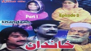 getlinkyoutube.com-Pashto TV Drama KHANDAAN PART 01 Episode 02 - Pushto Old Regional Drama