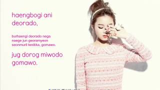getlinkyoutube.com-LEE HI (Feat. Jennie Kim) - SPECIAL with Lyrics