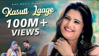 getlinkyoutube.com-Kasuti Lage || Raju Punjabi || Anjali & Shikha Raghav & Amit Chaudhary || Mor Music Latest Video