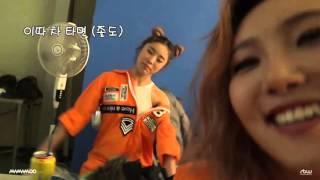 getlinkyoutube.com-갭신갭왕 마마무