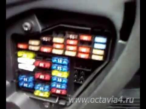 Где находится предохранитель звукового сигнала у Jaguar S-Type