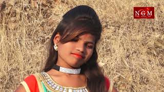Adivasi song 2018 |new adivasi non stop song 2018|kar gayi judai |adivasi dance 2018 width=