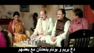 getlinkyoutube.com-Vivah - 3/14 - Bollywood Movie With Arabic Subtitles - Shahid Kapoor & Amrita Rao