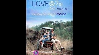 getlinkyoutube.com-Love@7th รักนะ หนองคาย