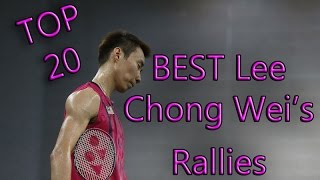 getlinkyoutube.com-Best Lee Chong Wei's Rallies in 10 years - Trick Shots,funny moments and Highlights -Badminton