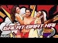 Galat Baat Hai Full Song audio Main Tera Hero | Varun Dhawan, Ileana DCruz, Nargis Fakhri