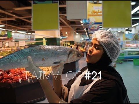 TAIM VLOG#21 | أربع ساعات عمل في الجمعية بين الخضرة والسمك