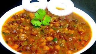 Kala Chana Curry Recipe-Black Chickpeas Curry-Easy and Quick Kaale Chole width=