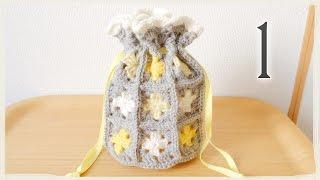 かぎ編みモチーフの巾着の編み方(1)24枚をつなげました