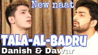 TALA AL BADRU ALAYNA | Danish F Dar | Dawar Farooq | New Naat | Best Naat | 2018