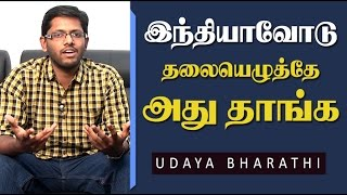 getlinkyoutube.com-How I create Video Memes - Memes Creator UdayEdits Uday Bharathi Opens