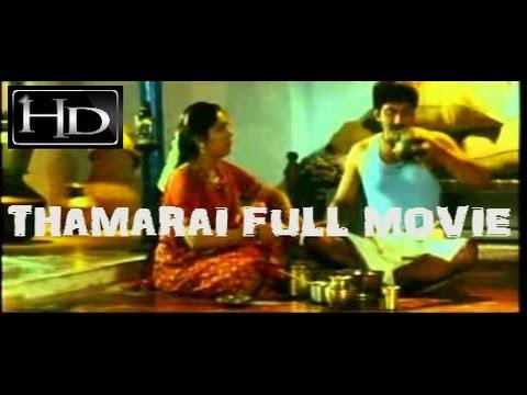 Thamarai Full Length Tamil Movie│Napoleon | Rupini | Rajesh |S A Chander