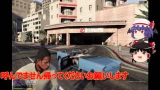 getlinkyoutube.com-[GTA5・Minecraft ゆっくり実況]饅頭の4大同時実況!! Part1
