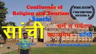 getlinkyoutube.com-Sanchi Stupa - Sanchi