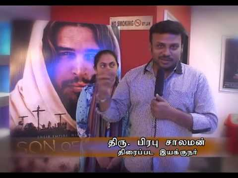 Prabu Solomon commenting on SON OF GOD - I