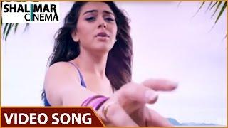 getlinkyoutube.com-Dhenikaina Ready    దేనికైనా రెడీ    Pillaa Neevalla Video Song    Vishnu Manchu, Hansika