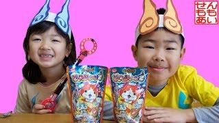 getlinkyoutube.com-妖怪ウォッチどろりんドリンク2  Yokai Watch Muddy Jelly Drink