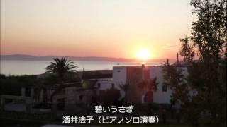 getlinkyoutube.com-碧いうさぎ / 酒井法子(ピアノソロ演奏)