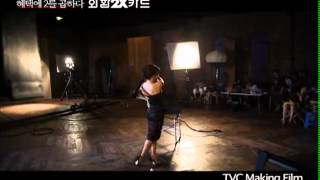 getlinkyoutube.com-Ha Ji Won - Making of KEB 2X CF
