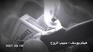 getlinkyoutube.com-هيثم يوسف - حبيب الروح 'بطيء'