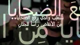 getlinkyoutube.com-تميم البرغوثي شعر قوي و رائع جدا لكل العرب.mp4