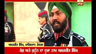 getlinkyoutube.com-Amarjeet Singh's heart beats for Pakistan, Salute to his spirit !
