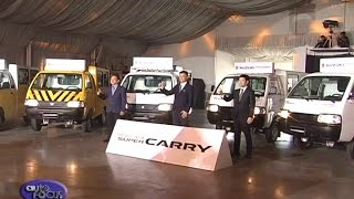 getlinkyoutube.com-Suzuki Super Carry Launch 2016 - Car Launches
