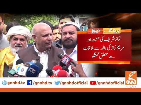 Punjab govt to grant permission to Maryam Nawaz to meet Nawaz Sharif