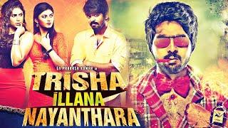 Trisha Ilana Nayanthara (2016) - New Hindi Dubbed Full Movie | Hindi Romantic Action Movie 2016