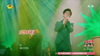 getlinkyoutube.com-《我是歌手 3》第6期单曲纯享-李健 《袖手旁观》 I Am A Singer 3 EP6 Song: Li Jian Performance【湖南卫视官方版】