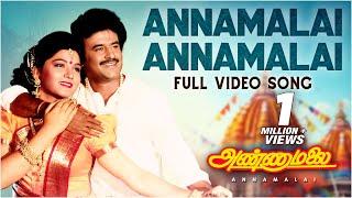 Annamalai Annamalai Full Video Song || Annamalai || Rajinikanth, Kushboo || Tamil Old Songs