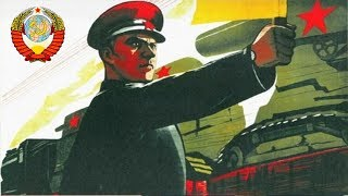 Red Army is the Strongest Rare Version