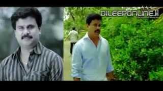 MyBoss Malayalam Movie Official Trailer-2 | Dileep | Mamtha | Jeethu Joseph