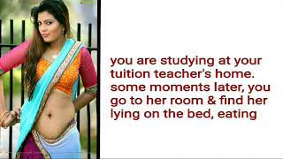 tuition teacher hot navel story