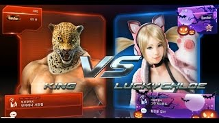 getlinkyoutube.com-Tekken7 King(MBC) vs Luckychole(Knee) 鉄拳7 철권7 korea online battle