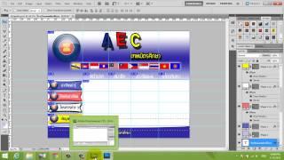 getlinkyoutube.com-3.สร้างเว็บเพจ Dreamweaver (แทรกรูป)
