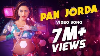 getlinkyoutube.com-Pan Jorda: Item Song | Action Jasmine (2015) | Bengali Movie Song | Bobby | Misha Sawdagar