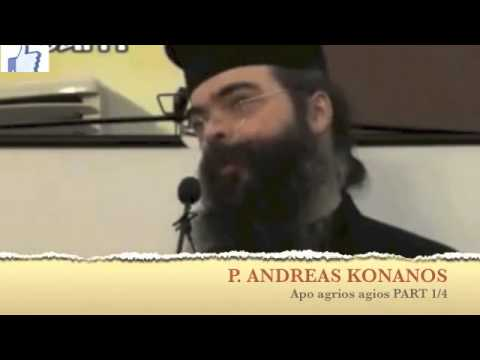 P. ANDREAS KONANOS Apo agrios agios PART 1/4 π.Αντρέα Κονάνου