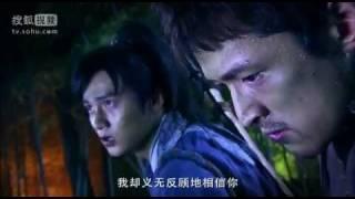 getlinkyoutube.com-軒轅劍天之痕片花-胡歌、劉詩詩、唐嫣