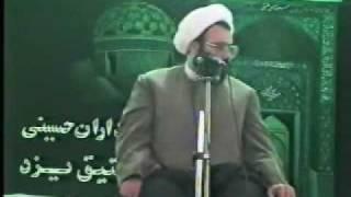 getlinkyoutube.com-Shaykh Mehdi Daneshmand - Persian Lecture - Interesting Listen and Enjoy - Part 5