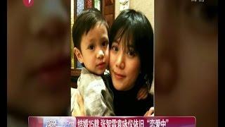 "getlinkyoutube.com-结婚15载  张智霖Chi Lam袁咏仪Anita YUEN依旧""恋爱中"""