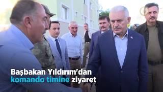 Başbakan Yıldırım'dan komando timine ziyaret