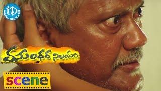 getlinkyoutube.com-Krishneswara Rao Seducing Servant || Romance Of the day | Telugu