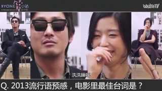 getlinkyoutube.com-【BYONE WORKS】柏林 河正宇&全智贤 爆炸性访问 KO CN
