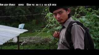 Juni Juni - New Gurung Nepali Movie Trailer feat Kushal Gurung, Bishwas Gurung, Sabina gurung