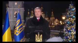 getlinkyoutube.com-Поздравление Президента Украины с Новым 2010 годом